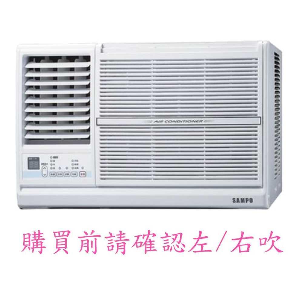 SAMPO 聲寶 110V窗型冷氣 AW-PC122R / AW-PC122L