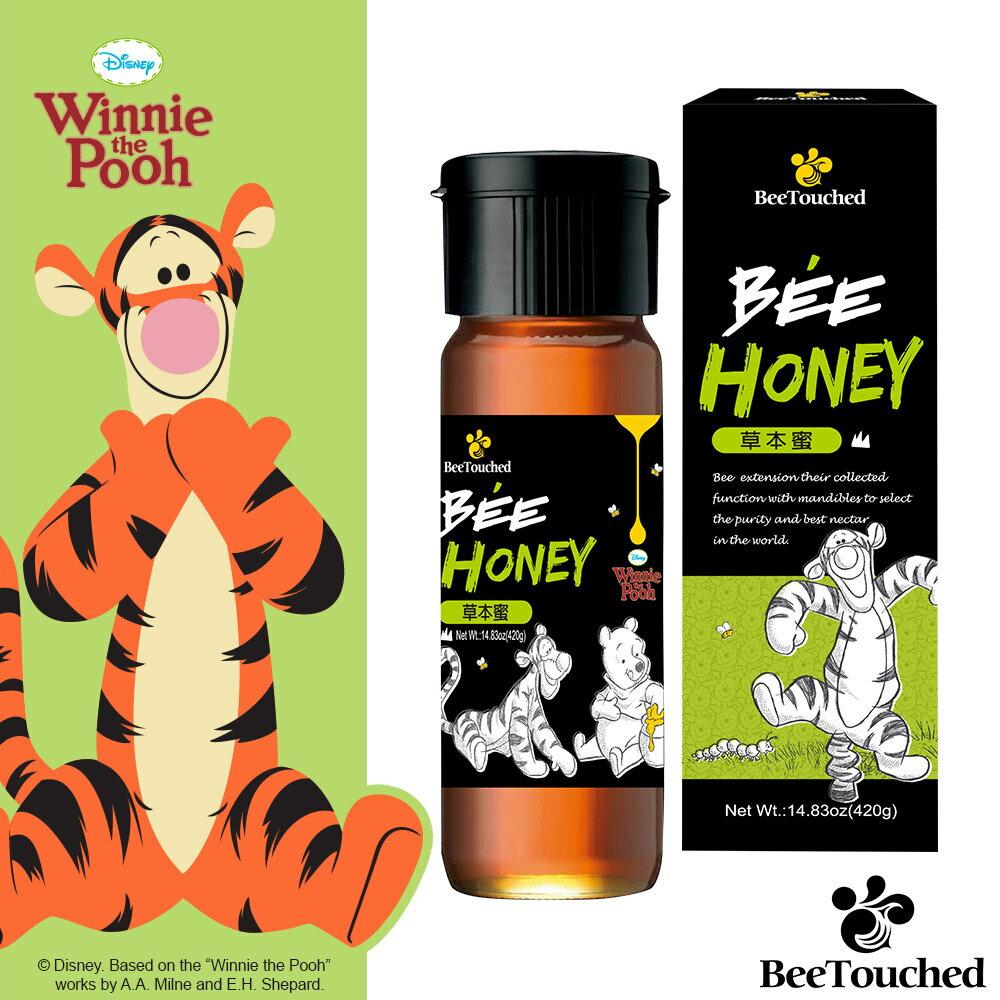 蜜蜂工坊-迪士尼維尼系列完整三件組420g ✿✿ 附 維尼不織布提袋 2