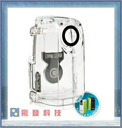 brinno ATH110 戶外防水盒 FOR TLC200 / TLC200