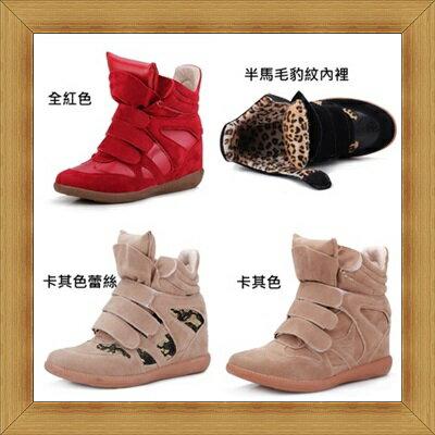 內增高鞋 休閒鞋-流行時尚隱形增高女鞋子24色51e9【韓國進口】【米蘭精品】