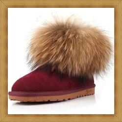 ☆雪靴 女鞋子-時尚蓬鬆保暖皮革女短靴7色53f11【澳洲進口】【米蘭精品】