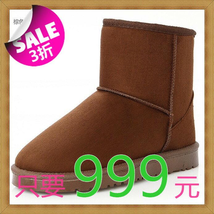 雪靴 女鞋子-時尚蓬鬆保暖皮革女短靴53f3【澳洲進口】【米蘭精品】