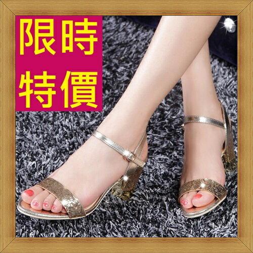 ☆高跟涼鞋  休閒鞋-氣質時尚舒適夏季女鞋子2色53l20【韓國進口】【米蘭精品】 0