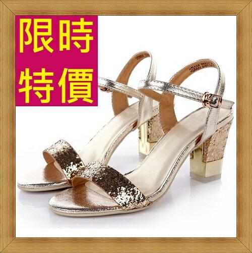 ☆高跟涼鞋  休閒鞋-氣質時尚舒適夏季女鞋子2色53l20【韓國進口】【米蘭精品】 1