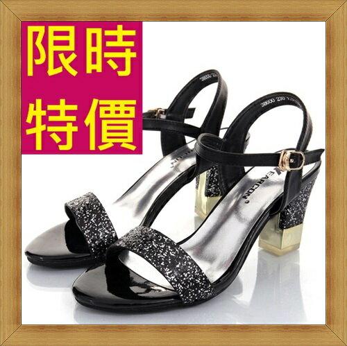 ☆高跟涼鞋  休閒鞋-氣質時尚舒適夏季女鞋子2色53l20【韓國進口】【米蘭精品】 2