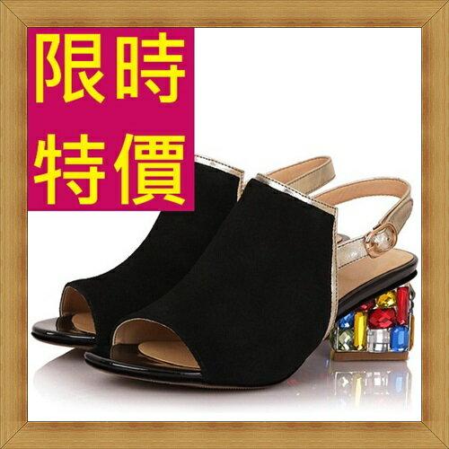 ☆高跟涼鞋  休閒鞋-氣質時尚舒適夏季女鞋子2色53l21【韓國進口】【米蘭精品】