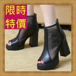 ☆高跟涼鞋  休閒鞋-氣質時尚舒適夏季女鞋子2色53l32【韓國進口】【米蘭精品】