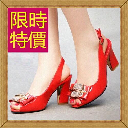 ☆高跟涼鞋  休閒鞋-氣質時尚舒適夏季女鞋子3色53l49【韓國進口】【米蘭精品】 0