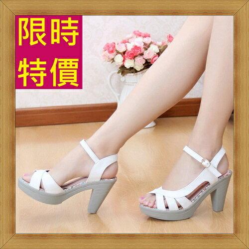 ☆高跟涼鞋  休閒鞋-氣質時尚舒適夏季女鞋子3色53l8【韓國進口】【米蘭精品】