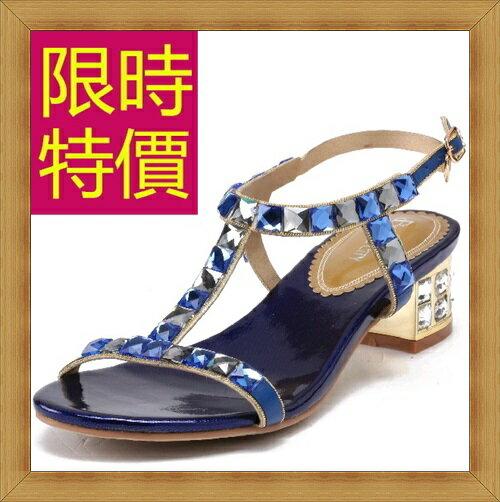 ★涼鞋 休閒鞋-氣質時尚夏季低跟女鞋子2色53l95【韓國進口】【米蘭精品】