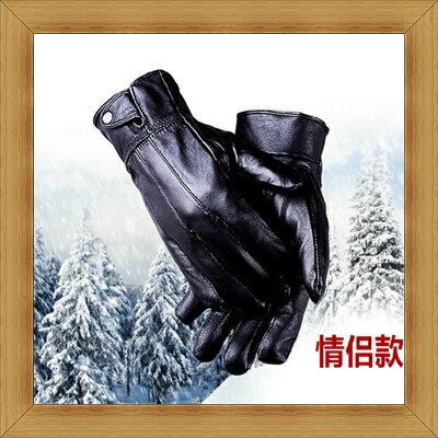 觸控手套 真皮手套-秋冬防寒時尚男配件2色53m6【義大利進口】【米蘭精品】