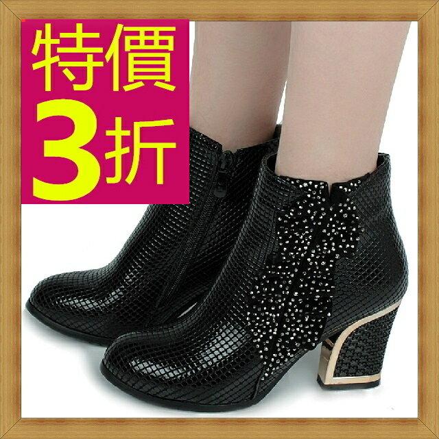 ~高跟短靴 女鞋子~亮麗 皮革女靴子4色53n47~韓國 ~~米蘭 ~