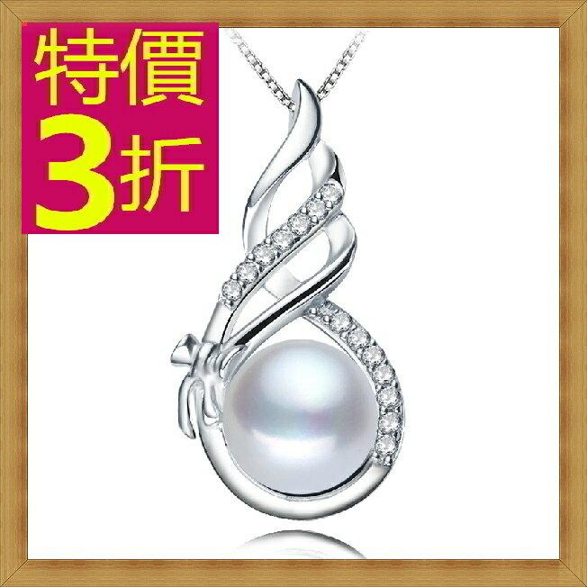 珍珠項鍊 女珠寶飾品-單顆9-10mm七夕情人節母親節生日禮物精美奢華首飾53pe11【法國進口】【米蘭精品】