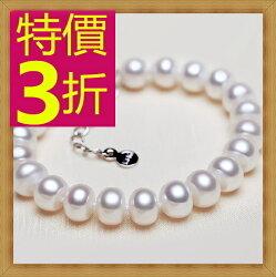 ☆珍珠手鍊 女飾品-單顆9-10mm母親節生日情人送禮精美奢華首飾53pe33【法國進口】【米蘭精品】