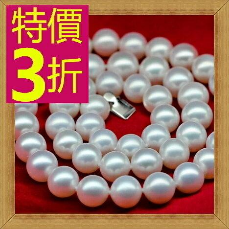 珍珠項鍊 女珠寶飾品-單顆9-10mm七夕情人節母親節生日禮物精美奢華首飾53pe4【法國進口】【米蘭精品】