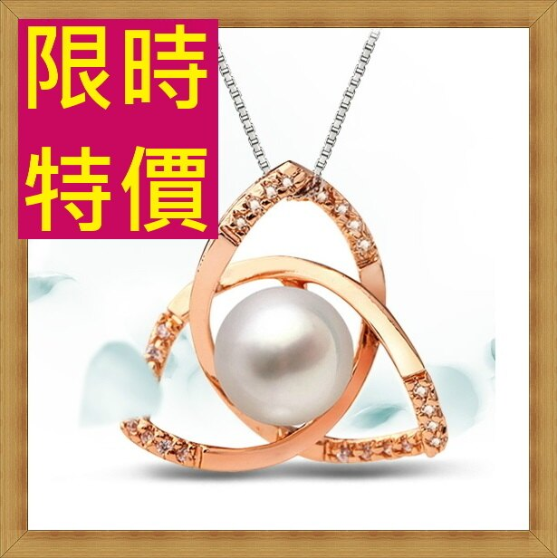 珍珠項鍊 女珠寶飾品-單顆9-10mm七夕情人節母親節生日禮物精美奢華首飾53pe47【法國進口】【米蘭精品】