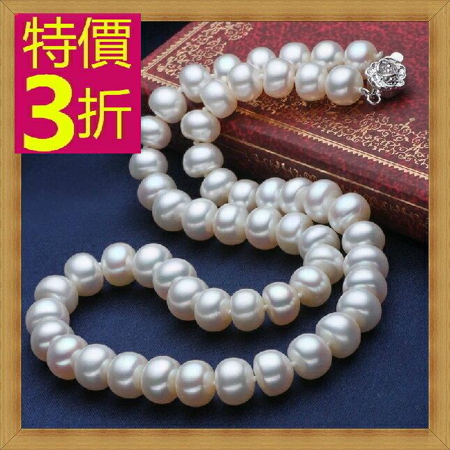 珍珠項鍊 女珠寶飾品-單顆9-10mm七夕情人節母親節生日禮物精美奢華首飾53pe5【法國進口】【米蘭精品】