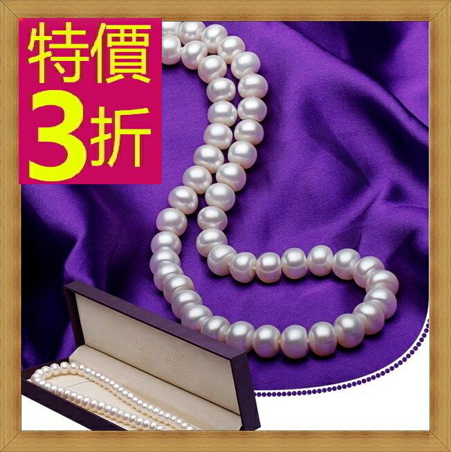珍珠項鍊 女珠寶飾品-單顆9-10mm七夕情人節母親節生日禮物精美奢華首飾53pe6【法國進口】【米蘭精品】