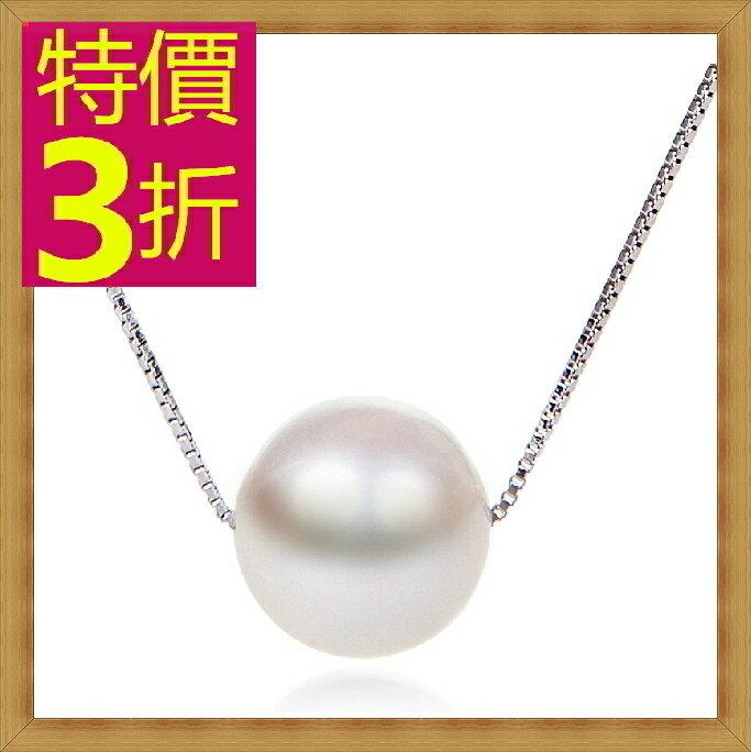 珍珠項鍊 女珠寶飾品-單顆9-10mm七夕情人節母親節生日禮物精美奢華首飾53pe7【法國進口】【米蘭精品】
