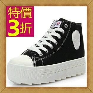 ☆帆布鞋  平底鞋-流行百搭舒適女休閒鞋4色53u71【韓國進口】【米蘭精品】
