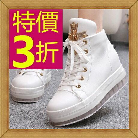 帆布鞋 平底鞋-流行百搭舒適女休閒鞋2色53u88【韓國進口】【米蘭精品】
