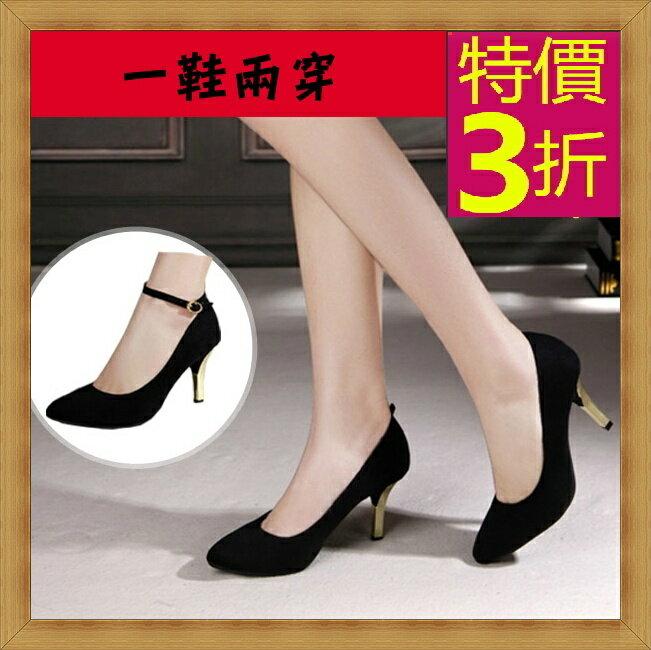 高跟鞋 女鞋子-時尚優雅亮麗女休閒鞋 黑色53x9【韓國進口】【米蘭精品】