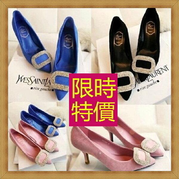 ☆高跟鞋  女鞋子-時尚優雅亮麗女休閒鞋3色53x22【韓國進口】【米蘭精品】