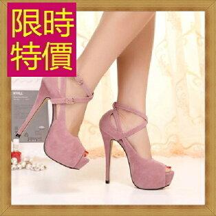 ☆高跟鞋  女鞋子-時尚優雅亮麗女休閒鞋4色53x32【韓國進口】【米蘭精品】