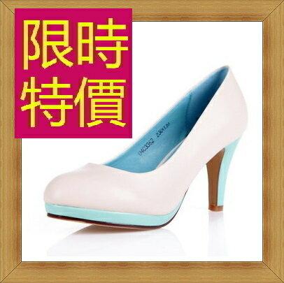 <br/><br/>  ☆高跟鞋  女鞋子-時尚優雅亮麗女休閒鞋3色53x34【韓國進口】【米蘭精<a href=
