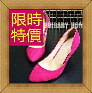 <br/><br/> ☆高跟鞋 女鞋子-時尚優雅亮麗女休閒鞋3色53x52【韓國進口】【米蘭精品】<br/><br/>