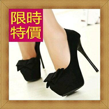 ☆高跟鞋  女鞋子-時尚優雅亮麗女休閒鞋2色53x59【韓國進口】【米蘭精品】