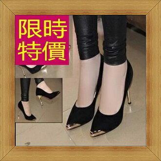 ☆高跟鞋  女鞋子-時尚優雅亮麗女休閒鞋6色53x67【韓國進口】【米蘭精品】