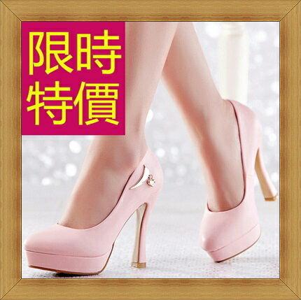 ~高跟鞋 女鞋子~ 優雅亮麗女休閒鞋3色53x73~韓國 ~~米蘭 ~