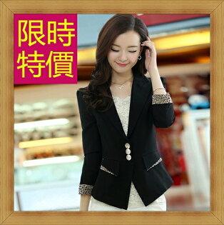 ☆西裝外套  OL制服-上班族西服時尚休閒氣質修身女外套3色54a6【韓國進口】【米蘭精品】