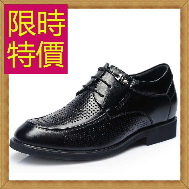 ~增高鞋休閒鞋~隱形增高 真皮男皮鞋2色54e16~義大利 ~~米蘭 ~