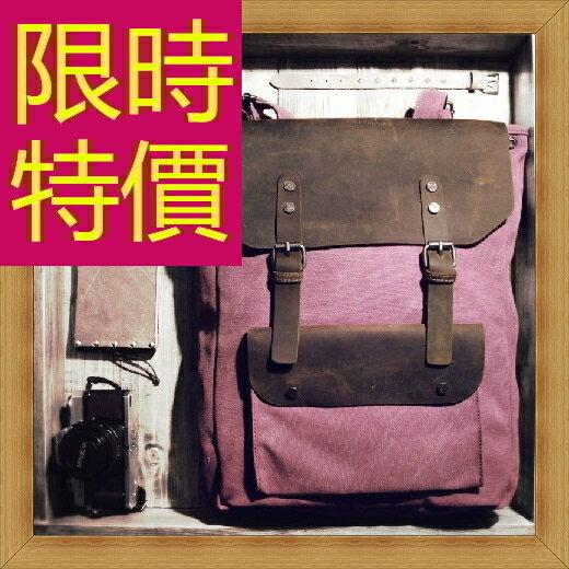 帆布包 後背包-百搭個性休閒男雙肩包3色54f10【日本進口】【米蘭精品】