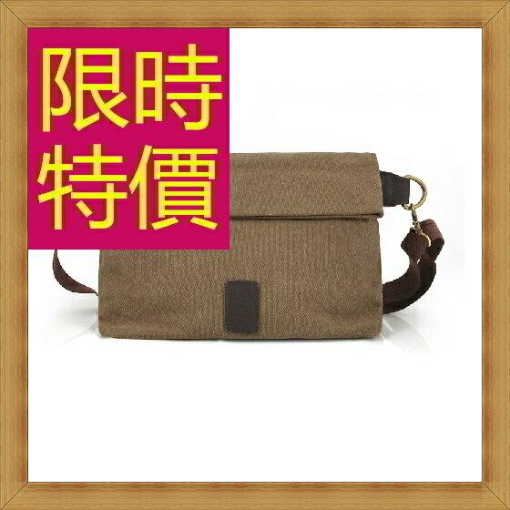 帆布包 肩背包-休閒百搭個性實用男側背包4色54f11【日本進口】【米蘭精品】