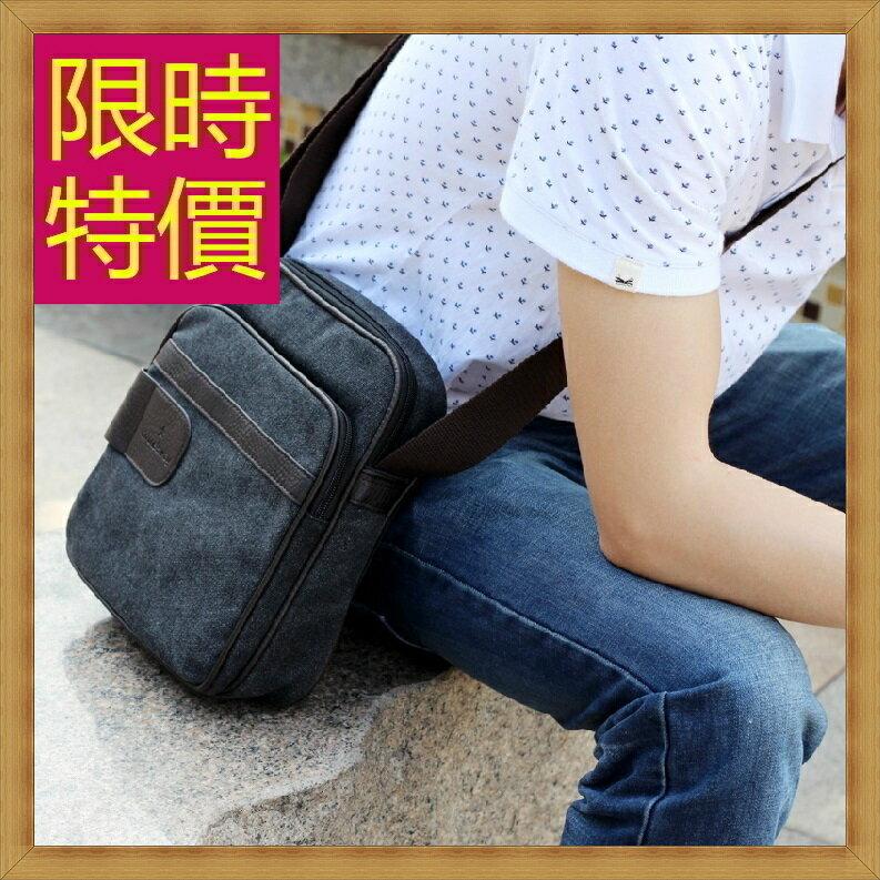 帆布包 肩背包-休閒百搭個性實用男側背包2色54f14【日本進口】【米蘭精品】