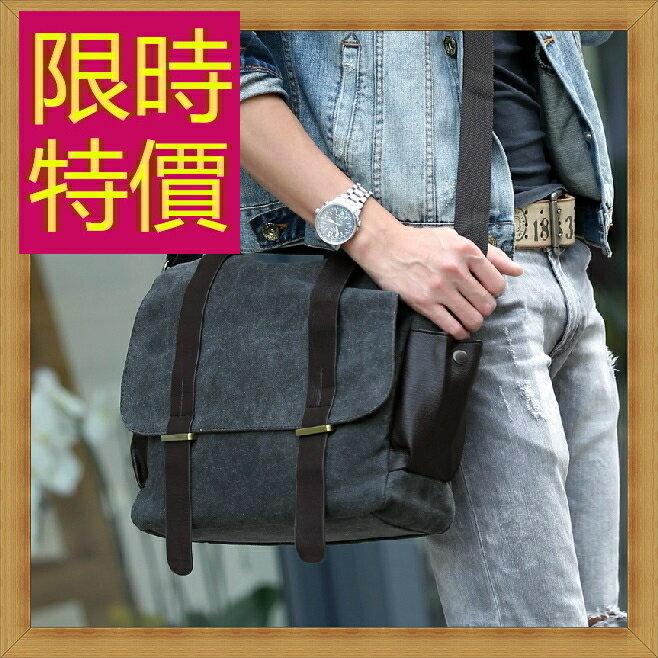 帆布包 肩背包-休閒百搭個性實用男側背包8色54f2【日本進口】【米蘭精品】