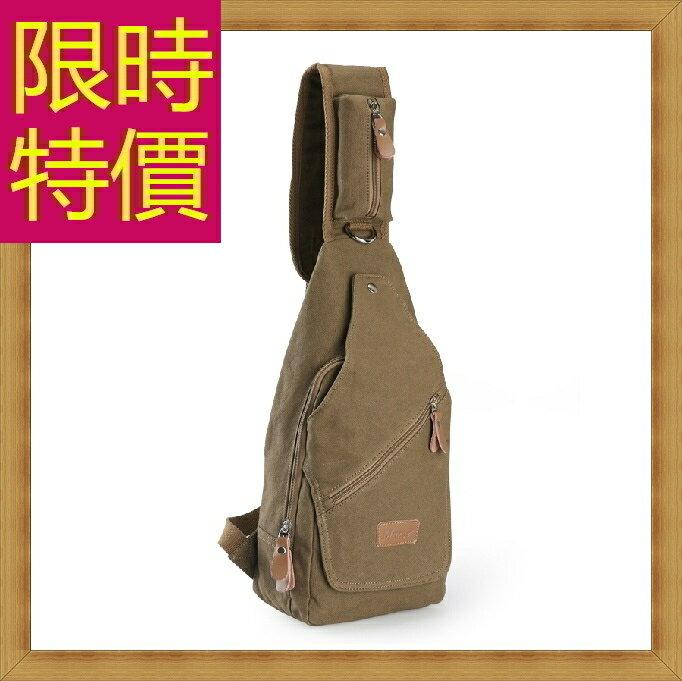 帆布包 胸包-百搭個性休閒男側背包2色54f4【日本進口】【米蘭精品】