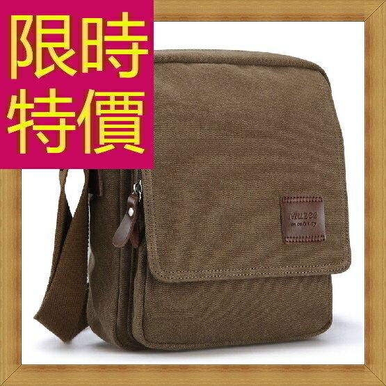 帆布包 肩背包-休閒百搭個性實用男側背包4色54f5【日本進口】【米蘭精品】