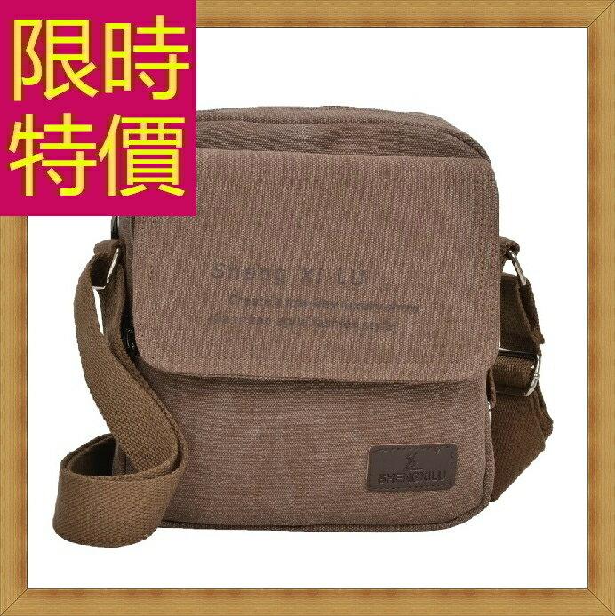 帆布包 肩背包-休閒百搭個性實用男側背包6色54f7【日本進口】【米蘭精品】