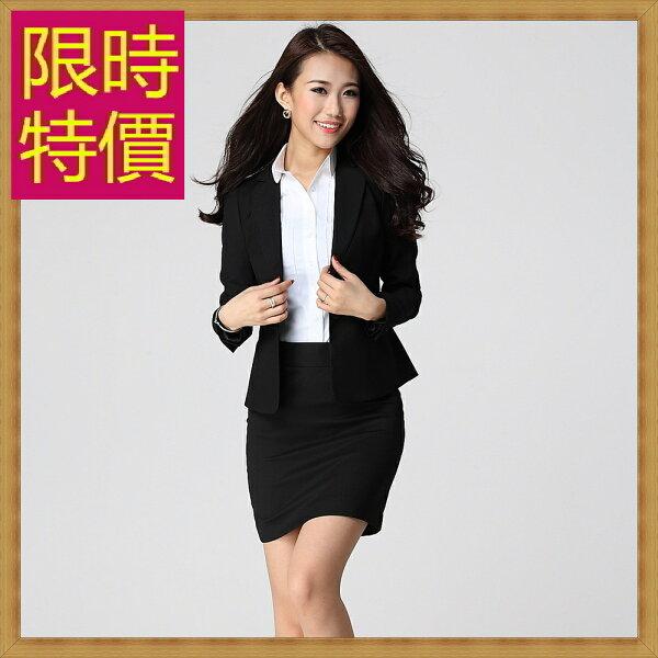☆OL套裝上班族女制服-流行修身顯瘦長袖女裙裝2色54h23【韓國進口】【米蘭精品】