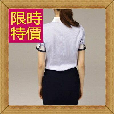 ★OL套裝 上班族女制服-流行修身顯瘦長袖女裙裝54h32【韓國進口】【米蘭精品】