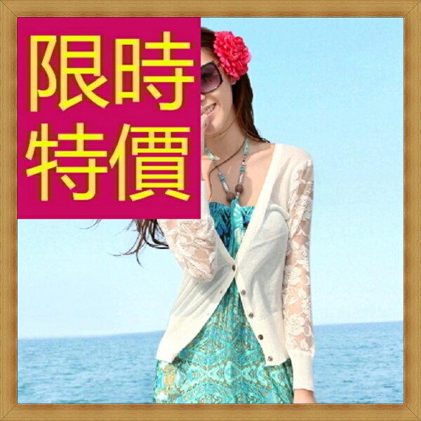 ☆針織外套  女外套-純棉經典長袖開襟女針織衫13色54j18【韓國進口】【米蘭精品】