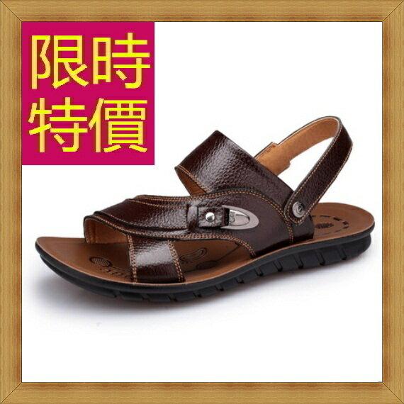 ★涼鞋男鞋子-夏季透氣清涼皮革男休閒鞋3色54l1【韓國進口】【米蘭精品】 2