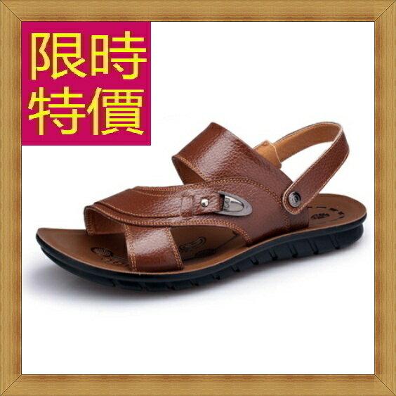 ★涼鞋男鞋子-夏季透氣清涼皮革男休閒鞋3色54l1【韓國進口】【米蘭精品】 0