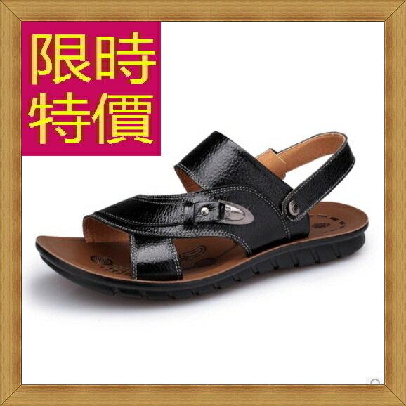 ★涼鞋男鞋子-夏季透氣清涼皮革男休閒鞋3色54l1【韓國進口】【米蘭精品】 1