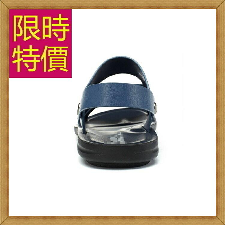 ★涼鞋男鞋子-夏季透氣清涼皮革男休閒鞋3色54l37【韓國進口】【米蘭精品】 1