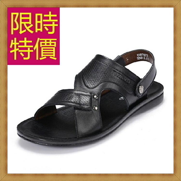 ★涼鞋男鞋子-夏季透氣清涼皮革男休閒鞋2色54l47【韓國進口】【米蘭精品】 0